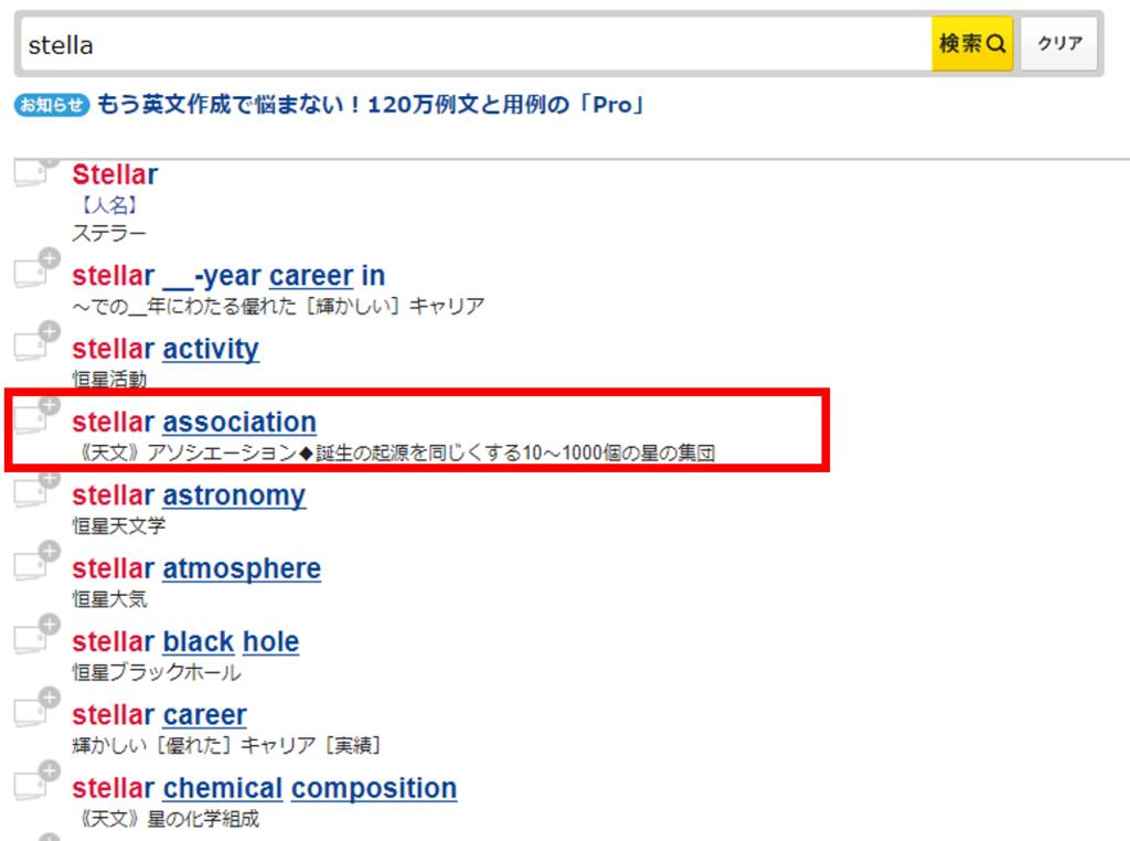会社 名前 検索