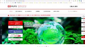 三菱UFJ銀行のトップページ