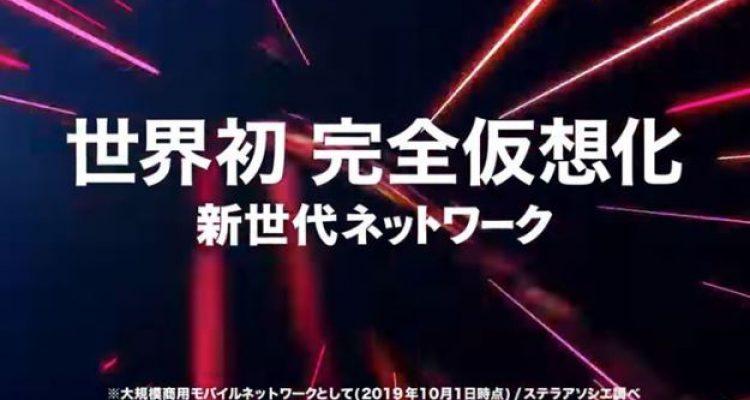 テレビCM公開のお知らせ