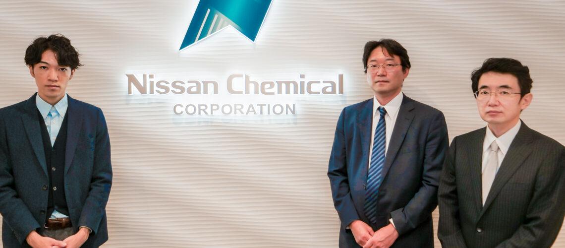 導入事例紹介 | 日産化学株式会社